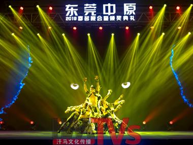 m6米乐平台舞台灯光音响的配合