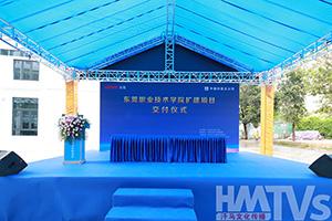 2021年m6米乐平台职业技术学院扩建项目交付仪式